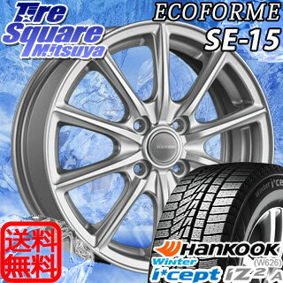 HANKOOK WINTER ICEPT W626 2017年製造品 165/55R15ブリヂストン ECOFORMESE-15 15 X 4.5 +45 4穴 100