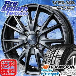 HANKOOK WINTER ICEPT W626 2017年製造品 185/60R15WEDS ヴェルバSPORT 15 X 5.5 +50 4穴 100