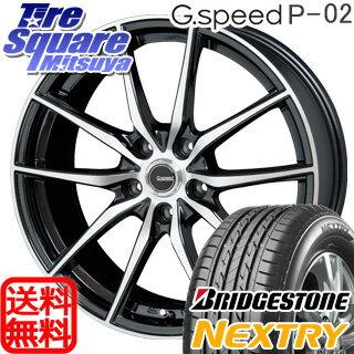 ブリヂストン NEXTRY ネクストリー 限定特価 235/50R18HotStuff G.speed P-02 18 X 7.5 +38 5穴 114.3