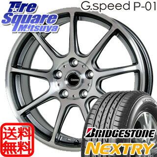 ブリヂストン NEXTRY ネクストリー 限定特価 225/60R17HotStuff G.speed P-01 17 X 7 +48 5穴 114.3