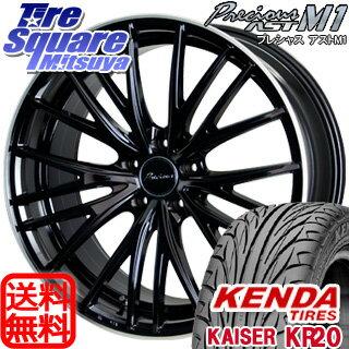 KENDA KAISER KR20 限定 225/45R18HotStuff Precious AST M1 18 X 8 +42 5穴 114.3