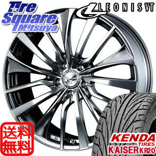 KENDA KAISER KR20 225/45R17WEDS LEONIS VT 17 X 7 +47 5穴 100