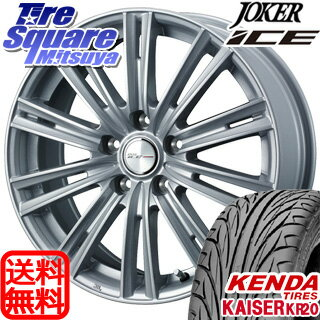 KENDA KAISER KR20 限定 225/40R18WEDS ジョーカーアイス 18 X 7.5 +48 5穴 114.3