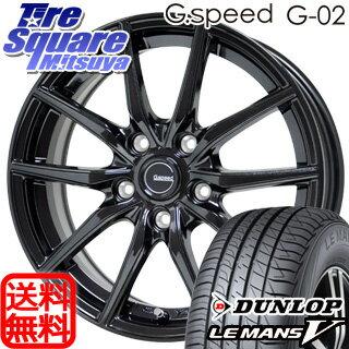 DUNLOP LEMANS5 225/40R18HotStuff 軽量!G.speed G-02 18 X 7.5 +53 5穴 100