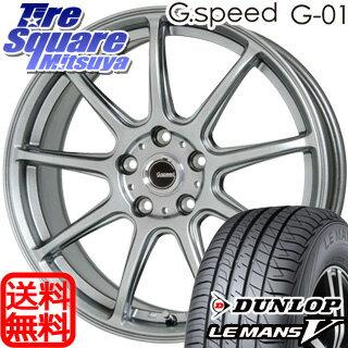 DUNLOP LEMANS5 225/40R18HotStuff 軽量!G.speed G-01 18 X 7.5 +55 5穴 114.3
