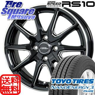 TOYOTIRES NANOENERGY3plus 165/65R14HotStuff X Speed Premium RS-10 14 X 4.5 +45 4穴 100