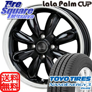 TOYOTIRES NANOENERGY3plus 185/55R15HotStuff LaLa Palm CUP 15 X 5.5 +45 4穴 100