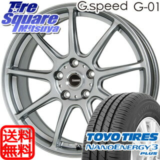●告知●楽天感謝祭最大23倍10/14土 10:00~ TOYOTIRES NANOENERGY3plus 225/45R17HotStuff 軽量!G.speed G-01 17 X 7 +48 5穴 114.3