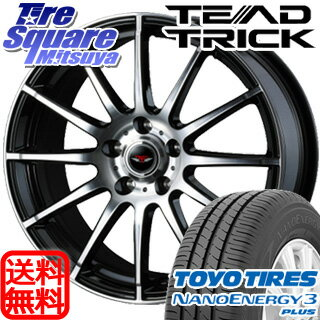 TOYOTIRES NANOENERGY3plus 225/45R17WEDS TEAD TRICK 17 X 7 +40 5穴 114.3