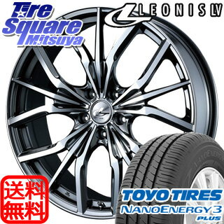 TOYOTIRES NANOENERGY3plus 205/45R17WEDS Leonis LV 17 X 7 +47 5穴 100