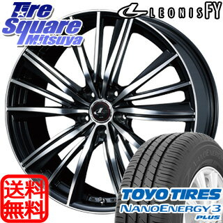 ●告知●楽天感謝祭最大23倍10/14土 20:00~ TOYOTIRES NANOENERGY3plus 205/60R16WEDS LEONIS FY 16 X 6.5 +52 5穴 114.3