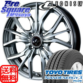 ●告知●楽天感謝祭最大23倍10/14土 10:00~ TOYOTIRES NANOENERGY3plus 185/60R15WEDS Leonis LV 15 X 5.5 +50 4穴 100