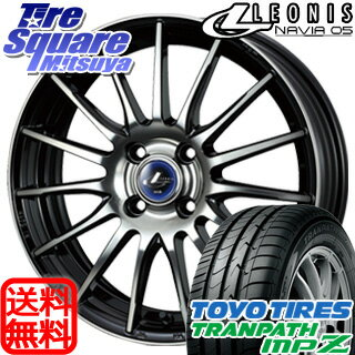 TOYOTIRES TRANPATH MPZ (数量限定) 185/65R15WEDS LEONIS NAVIA 05 15 X 5.5 +50 4穴 100