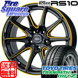 ●告知●楽天感謝祭最大23倍10/14土 10:00~ TOYOTIRES TRANPATH MPZ (数量限定) 215/50R17HotStuff X Speed Premium RS-10 17 X 7 +55 5穴 114.3