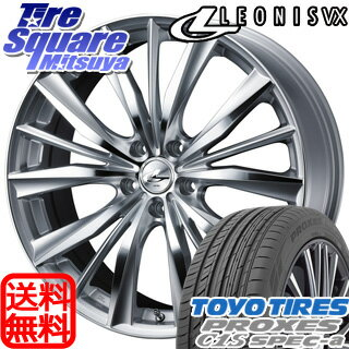 TOYOTIRES PROXES C1S Spec-a 215/55R17WEDS Leonis_VX 17 X 7 +47 5穴 100