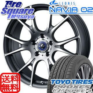 TOYOTIRES PROXES C1S Spec-a 215/55R17WEDS Leonis_NAVIA02 17 X 7 +55 5穴 114.3