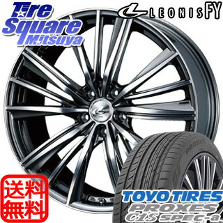 TOYOTIRES PROXES C1S Spec-a 245/45R19WEDS LEONIS FY 19 X 8 +43 5穴 114.3