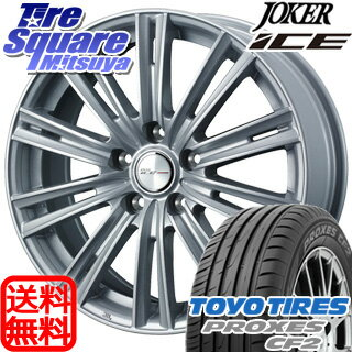 TOYOTIRES PROXES CF2 215/55R16WEDS ジョーカーアイス 16 X 6.5 +38 5穴 114.3
