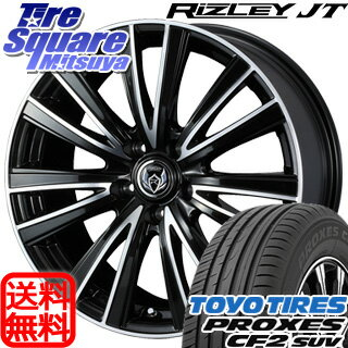 TOYOTIRES PROXES CF2 SUV 225/55R17WEDS ライツレー JT 17 X 7 +47 5穴 114.3