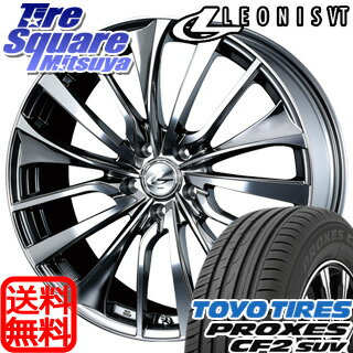 TOYOTIRES PROXES CF2 SUV 215/60R17WEDS LEONIS VT 17 X 7 +42 5穴 114.3