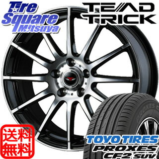 TOYOTIRES PROXES CF2 SUV 215/60R16WEDS TEAD TRICK 16 X 6.5 +53 5穴 114.3