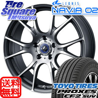 TOYOTIRES PROXES CF2 SUV 225/55R17WEDS Leonis_NAVIA02 17 X 7 +47 5穴 100