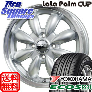 YOKOHAMA ECOS ES31 195/60R15HotStuff LaLa Palm CUP 15 X 5.5 +45 4穴 100