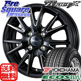 YOKOHAMA ECOS ES31 165/65R14WEDS ライツレー ZEFICE X 14 X 4.5 +45 4穴 100