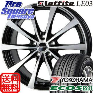 YOKOHAMA ECOS ES31 215/50R17HotStuff Laffite LE-03 17 X 6.5 +53 5穴 114.3