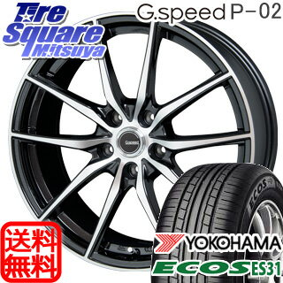 YOKOHAMA ECOS ES31 205/55R16HotStuff G.speed P-02 16 X 6.5 +53 5穴 114.3