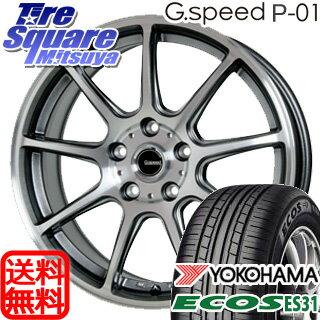 YOKOHAMA ECOS ES31 215/50R17HotStuff G.speed P-01 17 X 7 +38 5穴 114.3