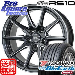 YOKOHAMA ブルーアース RV RV-02 225/45R18HotStuff X Speed Premium RS-10 18 X 7 +38 5穴 114.3