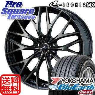 YOKOHAMA ブルーアース RV RV-02 225/45R18WEDS LEONIS MX 18 X 7 +47 5穴 114.3