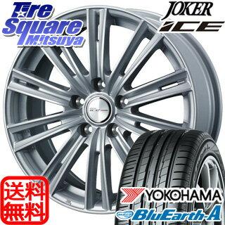 YOKOHAMA ブルーアース・エース AE50Z 205/60R16WEDS ジョーカーアイス 16 X 6.5 +48 5穴 100