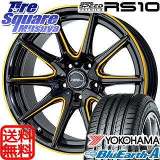 YOKOHAMA ブルーアース・エース AE50Z 215/45R17HotStuff X Speed Premium RS-10 17 X 7 +38 5穴 114.3