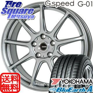 YOKOHAMA ブルーアース・エース AE50Z 205/60R16HotStuff 軽量!G.speed G-01 16 X 6.5 +53 5穴 114.3