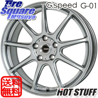 TOYOTIRES TRANPATH ML 205/65R16HotStuff 軽量!G.speed G-01 16 X 6.5 +38 5穴 114.3