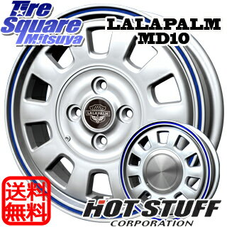 TOYOTIRES OPEN COUNTRY R/T 165/60R15HotStuff lala Palm MD-10 15 X 4.5 +45 4穴 100