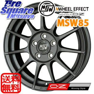 DUNLOP LEMANS5 225/45R17MSW by OZ MSW85 17 X 7(MB) +48 5穴 112