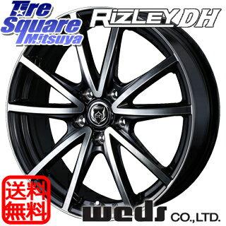 ブリヂストン ブリザック VRX2 新商品 205/70R15WEDS ライツレー DH 15 X 6 +43 5穴 114.3