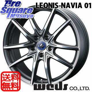 YOKOHAMA ADVAN FLEVA V701 195/55R15WEDS 日本製 Leonis NAVIA01 限定価格 15 X 6 +43 5穴 114.3