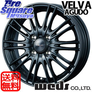 TOYOTIRES TEO plus 165/65R14WEDS ヴェルバ AGUDO 14 X 5.5 +38 4穴 100