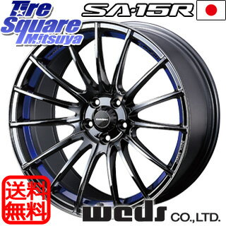 ●告知●楽天感謝祭最大23倍10/14土 10:00~ TOYOTIRES TRANPATH ML 225/45R18WEDS WedsSports_SA-15R 18 X 7.5 +45 5穴 114.3