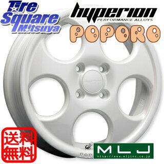 HANKOOK WINTER ICEPT W626 2017年製造品 165/70R14MLJ hyperion POPORO 14 X 4.5 +45 4穴 100