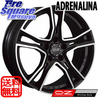 ●告知●楽天感謝祭最大23倍10/14土 10:00~ TOYOTIRES PROXES C1S 245/40R18OZ Adrenalina 18 X 8(NEW) +48 5穴 112