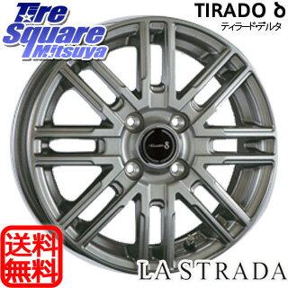 グッドイヤー LS2000Hybrid2 195/55R15阿部商会 TIRADO DELTA 在庫限定 15 X 5.5 +43 4穴 100