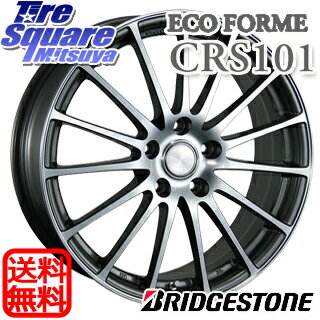 TOYOTIRES PROXES Sport 225/50R17ブリヂストン エコフォルム_CRS101 17 X 7 +38 5穴 114.3