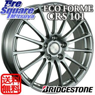 品質保証書 ピレリ ICE ASIMMETRICO 215/55R17ブリヂストン エコフォルム_CRS101 17 X 7 +38 5穴 114.3