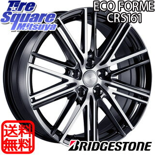 TOYOTIRES PROXES C1S Spec-a 225/45R18ブリヂストン ECO FORME CRS 161 18 X 7.5 +53 5穴 114.3