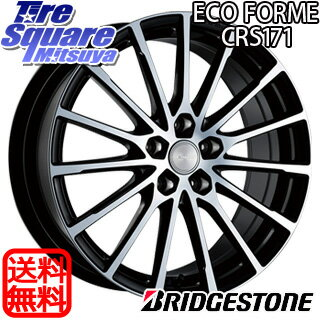 TOYOTIRES PROXES C1S Spec-a 225/45R18ブリヂストン ECO FORME CRS 171 18 X 7.5 +53 5穴 114.3